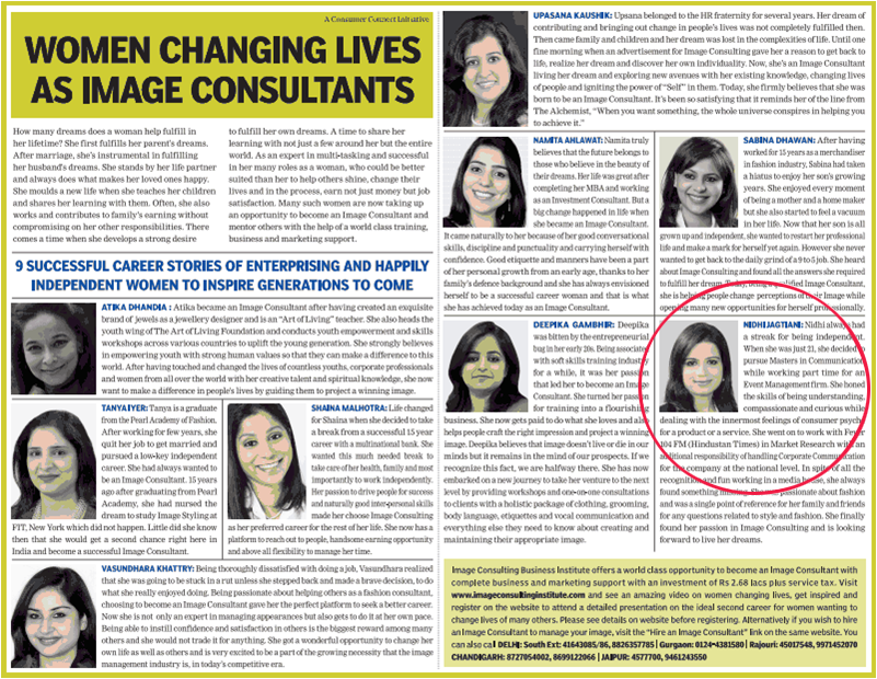 Nidhi Jagtiani got featured in 'Times of India'. Women Changing Lives as Image Consultant - Aug 16 2013